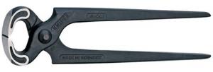 KNIPEX® 8251330225